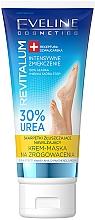 Perfumería y cosmética Mascarilla para el tratamiento de callos con urea y D-pantenol - Eveline Cosmetics Revitalum 35% Urea
