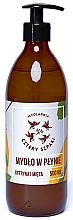Perfumería y cosmética Jabón líquido natural con limón y menta - Cztery Szpaki