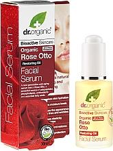 Perfumería y cosmética Sérum facial con aceite de rosa - Dr. Organic Rose Facial Serum