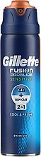Perfumería y cosmética Gel de afeitar - Gillette Fusion ProGlide Sensitive Cool & Fresh Shave Gel