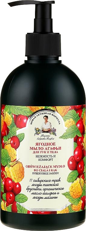 Jabón líquido para manos y cuerpo con extracto de fresa - Las recetas de la abuela Agafia