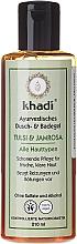 Perfumería y cosmética Champú gel de ducha con extracto de aloe vera y aceites esenciales - Khadi Tulsi & Jamrosa Bath & Body Wash