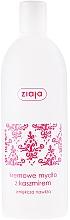 Perfumería y cosmética Jabón corporal con proteínas de cachemira - Ziaja Body Soap