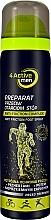 Perfumería y cosmética Spray de pies antifricciones - Pharma CF 4 Active Men