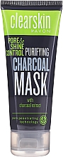 Perfumería y cosmética Mascarilla facial con carbón activo, espirulina y plata coloidal - Avon Clearskin Pore & Shine Control Purifying Charcoal Mask