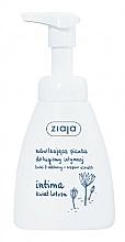 Perfumería y cosmética Espuma de higiene íntima con ácido láctico y extracto de loto - Ziaja Intima Foam