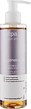 Perfumería y cosmética Gel de higiene íntima hipoalergénico con extractos de ginseng y camomila - Tolpa Dermo Intima Regenerating Liquid For Intimate Hygiene