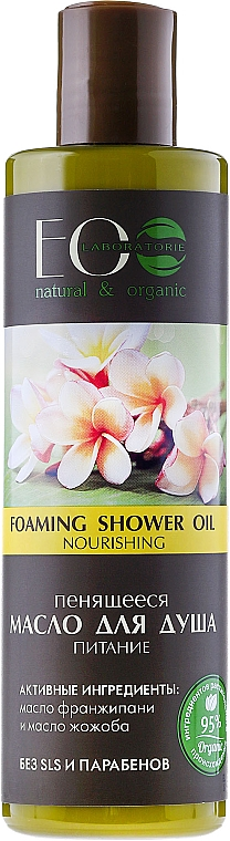 Aceite de ducha con plumaria y jojoba - ECO Laboratorie Foaming Shower Oil Nourishing