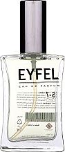 Perfumería y cosmética Eyfel Perfume S-7 - Eau de Parfum