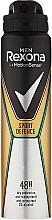 Perfumería y cosmética Desodorante spray antitranspirante, sin alcohol - Rexona Deodorant Spray Sport Defence