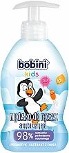 Perfumería y cosmética Jabón de manos antibacteriano con extracto de avena - Bobini Kids