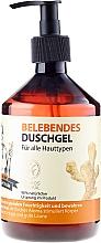 Perfumería y cosmética Gel de ducha con extracto de jengibre - Las recetas de la abuela Gertruda
