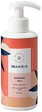 Perfumería y cosmética Gel natural de ducha con aceite de cáñamo - Manaya Shower Gel With Hemp Oil