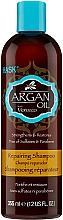 Perfumería y cosmética Champú reparador con aceite de argán - Hask Argan Oil Repairing Shampoo