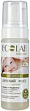 Perfumería y cosmética Mousse de baño para bebés orgánico con extracto de camomila - ECO Laboratorie Baby Mousse