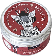 Perfumería y cosmética Mousse de limpieza facial clarificante - LaQ Natural Face Cleansing Mousse Relaxing Pralinka