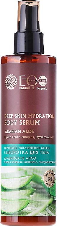 Sérum corporal hidratante con aloe árabe y ácido hialurónico - ECO Laboratorie — imagen N1