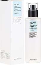 Perfumería y cosmética Loción corporal con savia de abedul sin aceites - Cosrx Oil-Free Ultra-Moisturizing Lotion with Birch Sap