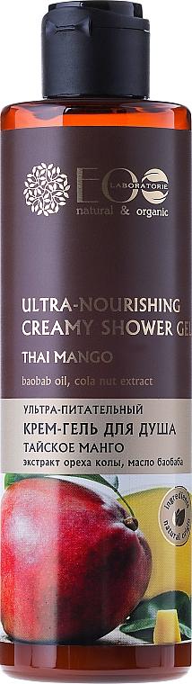 Crema de ducha con aceite de baobab, extracto de nuez de kola & mango - Eco Laboratoriei