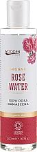 Perfumería y cosmética Agua de rosas - Wooden Spoon Floral Water