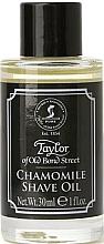 Perfumería y cosmética Aceite de afeitar con camomila - Taylor of Old Bond Street Chamomile Shave Oil