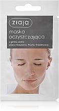 Perfumería y cosmética Mascarilla facial limpiadora de arcilla gris - Ziaja Face Mask