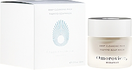 Perfumería y cosmética Mascarilla facial limpiadora rica en calcio, magnesio, zinc y cobre - Omorovicza Deep Cleansing Mask