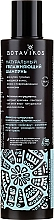 Perfumería y cosmética Champú natural hidratante con extracto de ortiga y aloe - Botavikos Natural Moisturizing Shampoo