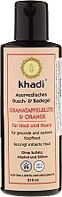 Perfumería y cosmética Champú gel de ducha con aceite de flor de granada y naranja - Khadi Pomegranate & Orange Bath & Body Wash