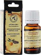 """Perfumería y cosmética Composición aromática """"protección energética"""" - Aromatika"""