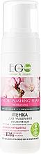Perfumería y cosmética Espuma orgánica de limpieza facial con ácido hialurónico y extracto de aloe vera - ECO Laboratorie Facial Washing Foam
