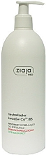 Perfumería y cosmética Neutralizador facial con ácido Ca2/B5 - Ziaja Pro Acid Neutralizer Ca2 + /B5
