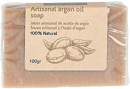 Perfumería y cosmética Jabón artesanal de aceite de argán, 100% natural - Arganour Argan Oil Soap