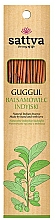 Perfumería y cosmética Varitas aromáticas incienso indio - Sattva Guggul