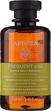 Perfumería y cosmética Champú suave de uso diario con camomila & miel - Apivita Gentle Daily Shampoo
