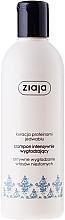 Perfumería y cosmética Champú alisante para brillo con proteínas de seda - Ziaja Intensive Shampoo