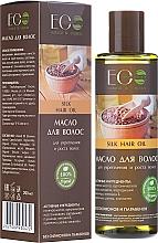 Perfumería y cosmética Aceite fortificante para cabello con colágeno y lino - ECO Laboratorie Silk Hair Oil