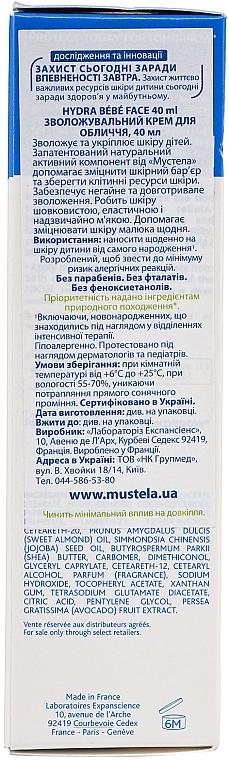 Crema facial hipoalergénica natural con manteca de karité, aceite de almendras dulces & jojoba - Mustela Hydra Bebe Visage — imagen N5