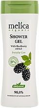 Perfumería y cosmética Gel de ducha orgánico con extracto de mora - Melica Organic Shower Gel
