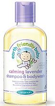 Perfumería y cosmética Champú y gel de ducha calmante infantil con lavanda - Earth Friendly Baby Calming Lavender Shampoo & Bodywash
