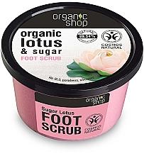 Perfumería y cosmética Exfoliante para pies con extracto de loto & azúcar - Organic Shop Foot Scrub Organic Lotus & Sugar