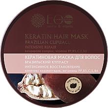 Perfumería y cosmética Mascarilla para cabello con queratina y complejo vitamínico, recuperación intensiva - ECO Laboratorie Keratin Hair Mask