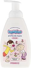 Perfumería y cosmética Espuma de baño con pantenol y extracto de caléndula - Bambino Foam For Washing Kids