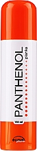 Perfumería y cosmética Espuma facial y corporal con D-pantenol y jugo de aloe vera - EurusPharm Panthenol