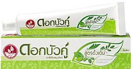Perfumería y cosmética Pasta dental a base de hierbas - Twin Lotus Original