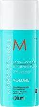 Loción capilar con proteínas de quinoa y aceite de argán sin aclarado - Moroccanoil Thickening Lotion For Fine To Medium Hair — imagen N1