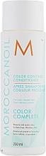 Perfumería y cosmética Acondicionador para cabello que repara y preserva el color con aceite de argán - Moroccanoil Color Continue Conditioner