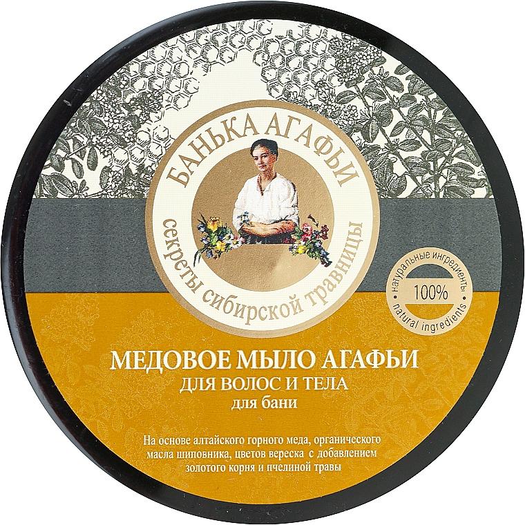 Jabón de miel para cabello y cuerpo - Las recetas de la abuela Agafia