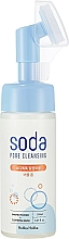 Perfumería y cosmética Espuma limpiadora facial con cepillo de bicarbonato de sodio - Holika Holika Soda Tok Tok Pore Cleansing Bubble Foam