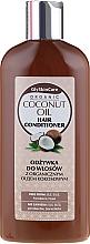 Perfumería y cosmética Acondicionador con aceite de coco y vitamina E - GlySkinCare Coconut Oil Hair Conditioner